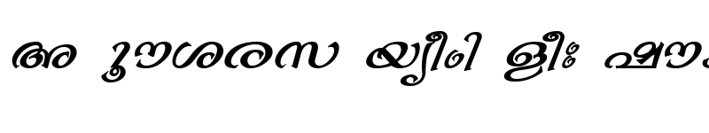 Preview of ML-TTBhavana Italic