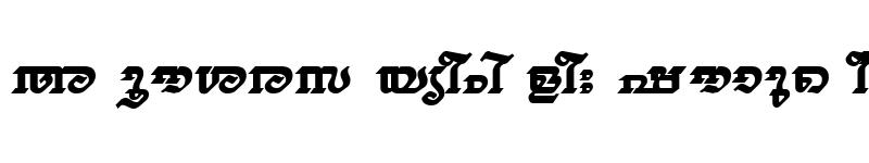 Preview of ML-TTThiruvathira Bold